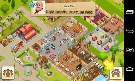 download mod game world chef world chef jeux pour android t 233 l 233 chargement gratuit