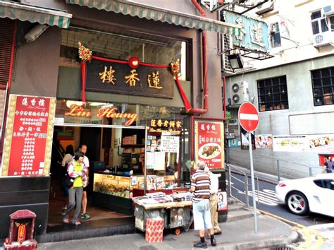 hong kong dim sum at heung teahouse wellington