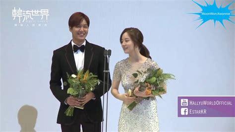 film lee min ho dan moon chae won vietsub moon chae won v 224 lee min ho youtube