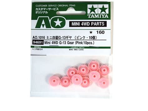 Tamiya 95076 Fully Cowled 4wd 20th White Tires Gold Plated Wheels 타미야몰