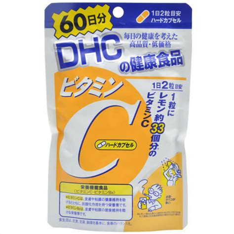 Dhc Vitamin C dhc vitamin c 69 3g okashi world nimaco