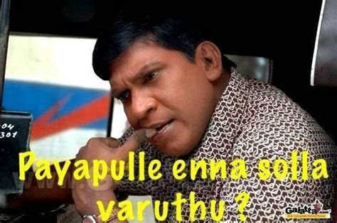 tamil comedy dialogues with images whatsapp vadivelu dialogues holidays oo