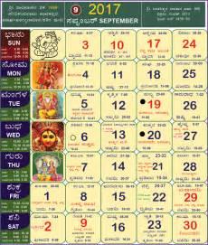 Calendar Kannada September 2017 Calendar Kannada Imvcorp