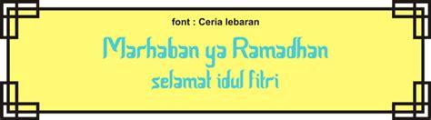 dafont alhambra 15 rekomendasi font ramadhan dan idul fitri tulisan wortel