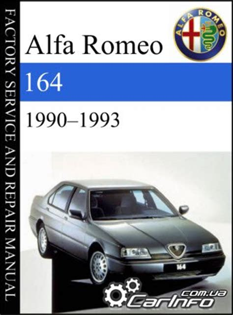 alfa romeo 164 1990 1993 workshop service repair manual 187 автолитература руководства по ремонту