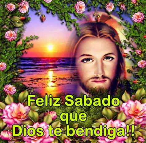 imagenes de feliz sabado que dios te bendiga dios te bendiga siempre hoymusicagratis com