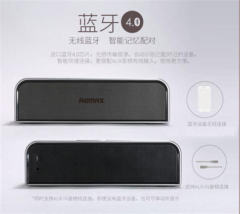 Remax Desktop Speaker Bluetooth Rb M8 remax rb m8 desktop bluetooth speaker portable audio player sound box hifi v4 0 11street
