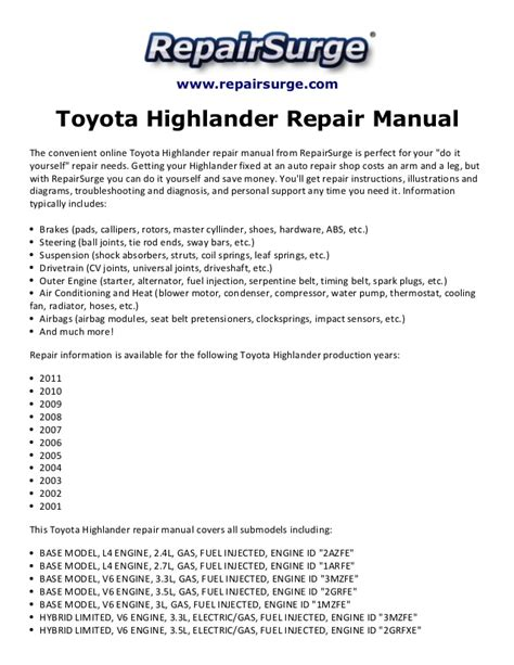 auto repair manual free download 2012 toyota highlander electronic throttle control toyota highlander repair manual 2001 2011