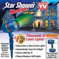 solar outdoor tree lights star shower magic motion from collections etc