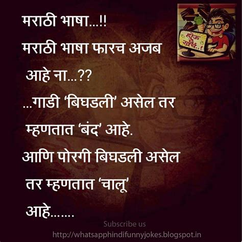 hindi jokes very funny jokes whatsapp funny hindi jokes july 2016