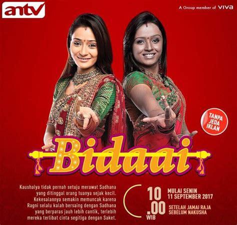 film india action terbaru 2016 rilis jam tayang serial india bidaai intip jadwalnya disini