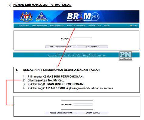 ebrim hasil gov my kemaskini ebrim hasil gov my 2015 borang permohonan br1m