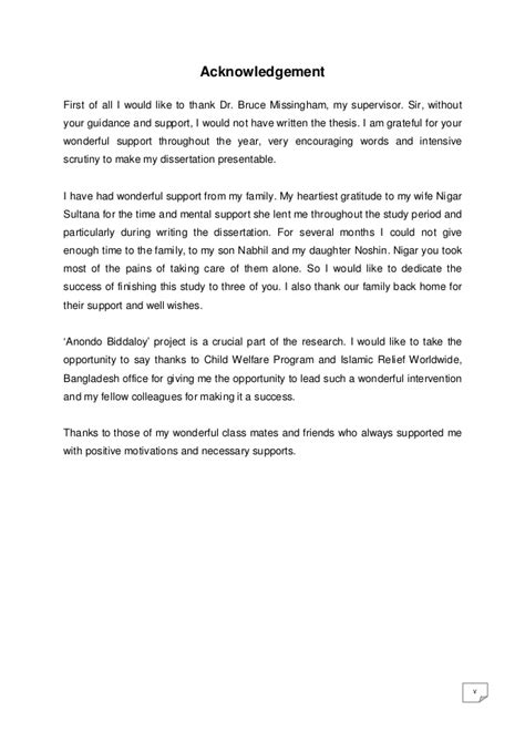 thesis acknowledgement to wife thesis paper muhammad rahman