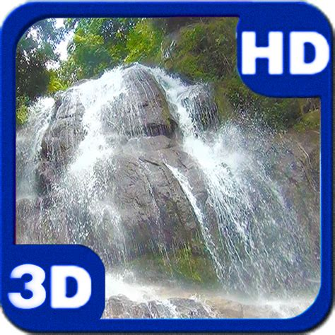 lost waterfall   android
