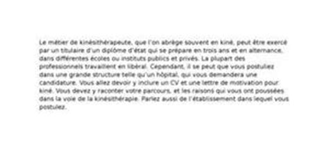 Exemple Lettre De Motivation Apb Staps Exemple Lettre De Motivation Staps Kin 233 Lettre De Motivation 2017