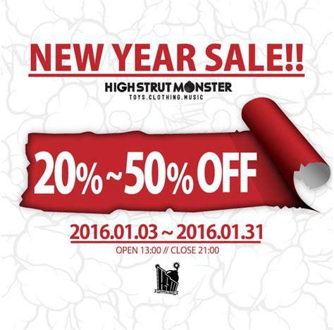 sm new year sale hsm 215 nobose official nobose七周年記念年越大祭チケット予約 購入法 new