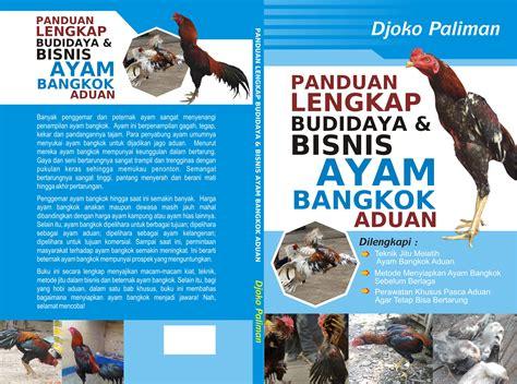 gambar desain cover buku desain cover buku 350 farisdesain