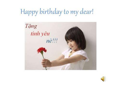 my dear happy birthday to my dear