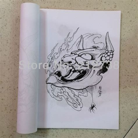 hannya mask tattoo book hannya mask tattoo design reference by horimouja japanese