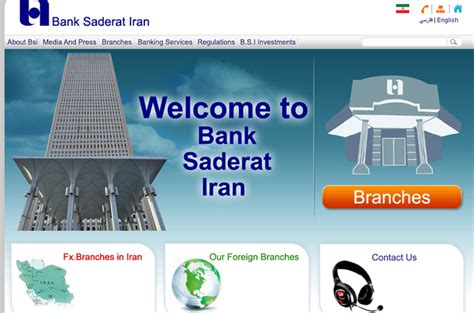 bank saderat iran terms in iran bank whatever