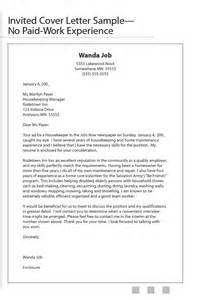 cover letter no experience but willing to learn the best