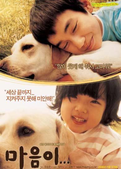 film romance yang bikin nangis what we like what we share 7 film asia yang bikin nangis