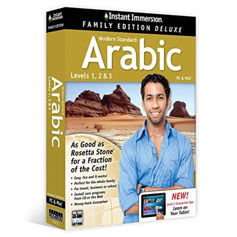 rosetta stone punjabi compare price arabic learning software on statementsltd com