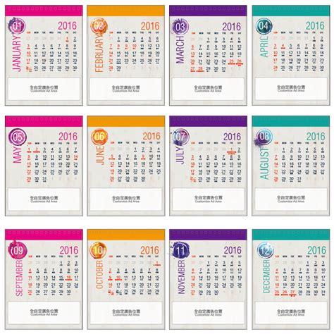 search results for convocatoria preinscripciones 2016 search results for 2016年曆桌布 calendar 2015