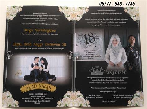 undangan pernikahan custom jual undangan custom ratu