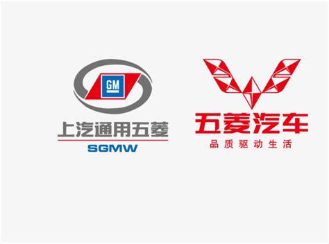 wuling logo wuling automobile logo vector auto logo vector png y