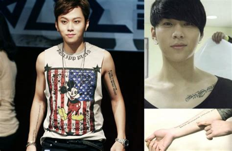 tato keren pundak foto tato tato keren para seleb k pop kabar berita