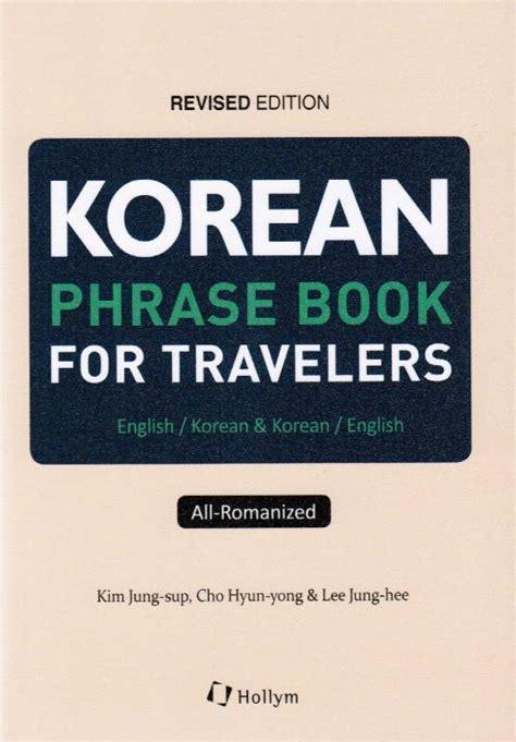 Korean Phrase Book For Travelers All Romanized Revised
