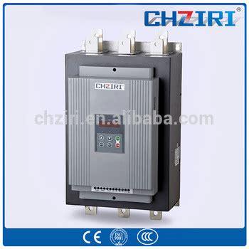 induction motor need starter soft starter for induction motors 75kw to 600kw magnetic motor starter price for