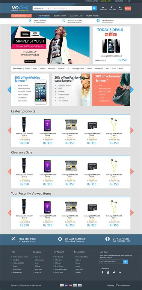 15 free psd e commerce templates 2015 free psd templates