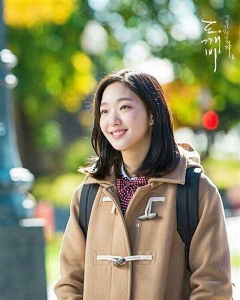 goblin cast samshin goblin wiki k drama amino