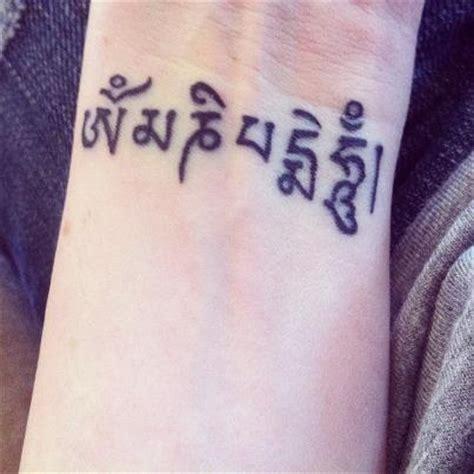 om mani padme hum tattoo om padme hum boho personal style