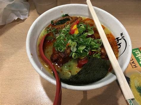 Ramen Jepang Mie Ramen Halal Di Jepang Kini Kita