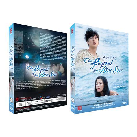 Dvd Korea Legend Of The Blue Sea the legend of the blue sea 蓝色海洋的传说 korean drama dvd limited edition poh