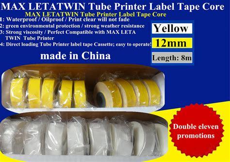 Cassete Max Letatwin 12mm Lm Tp312 Label Max 110 jaune ruban promotion achetez des 110 jaune ruban