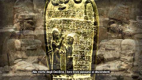 tavole sumere gli anunnaki i sumeri e l uomo