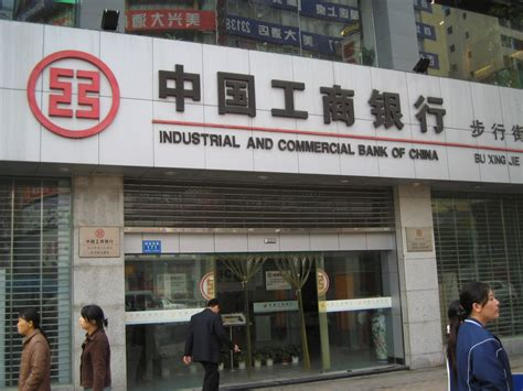 international banks in china industrial and commercial bank of china