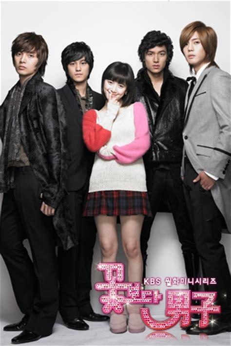 film drama korea boy before flower 187 boys before flowers 187 korean drama