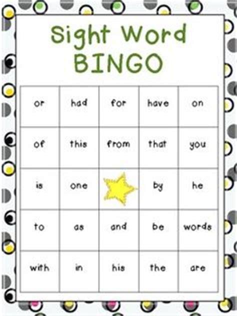 sight words bingo card template sight word worksheet new 795 sight word bingo