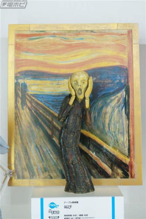 michelangelo s david sculpture action figure gadgetsin the scream action figure neatorama