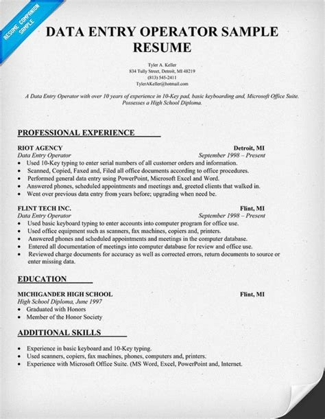 Combine Operator Sle Resume data entry resume sles 28 images resume sle office executive digest help data entry clerk