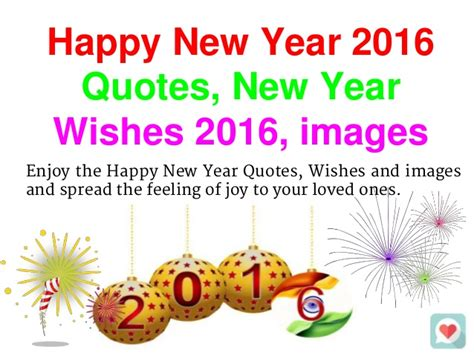 happy new year 2016 quotes wishes and images