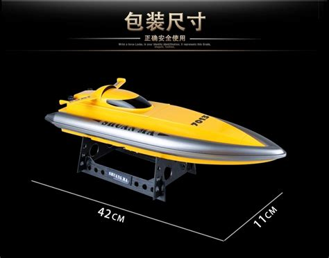 speed boats for sale ma shuang ma 7013 boat sm 7013 rc boat parts shuang ma 7013