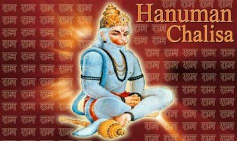 tulsidas biography in english pdf the 25 best ideas about hanuman chalisa on pinterest