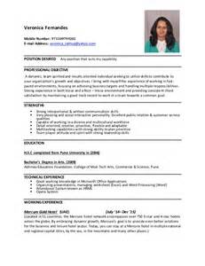 desired position resume examples example good resume template