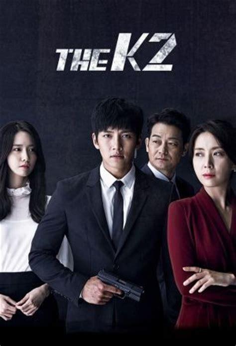 download film drama korea subtitle indonesia pinocchio download film drama korea descendants of the sun sub indo